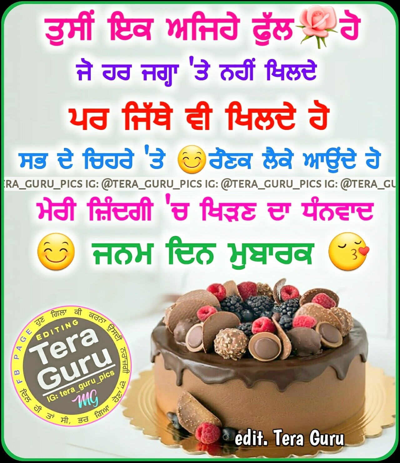 30 Birthday Wishes In Punjabi Pictures Images Photos