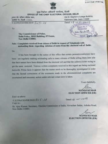 EC sends a letter to the Police Commissioner Of Delhi- What seems to be a scam is now a hashtag on twitter #KejriwalMakingFakeCalls 1