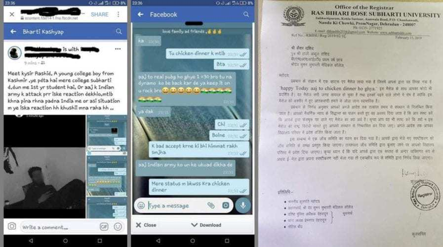 Kashmiri student suspended for disturbing WhatsApp comment on Pulwama attack