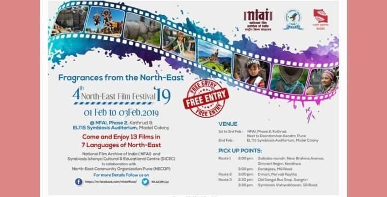 Pune to host 4th Northeast Film Festival from February 1