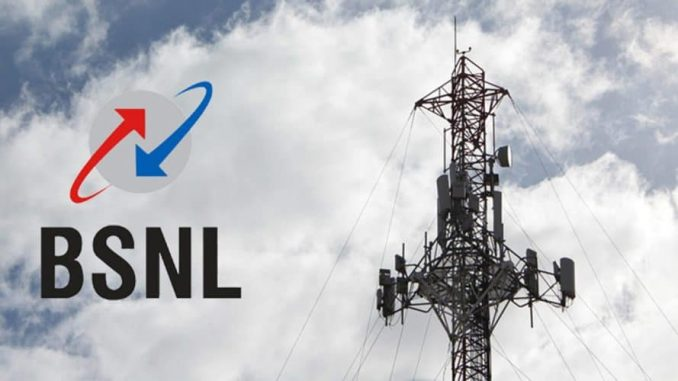 BSNL Failed To Pay February Salary- 1.76 Lakh BSNL Employees Yet To Receive February Salary