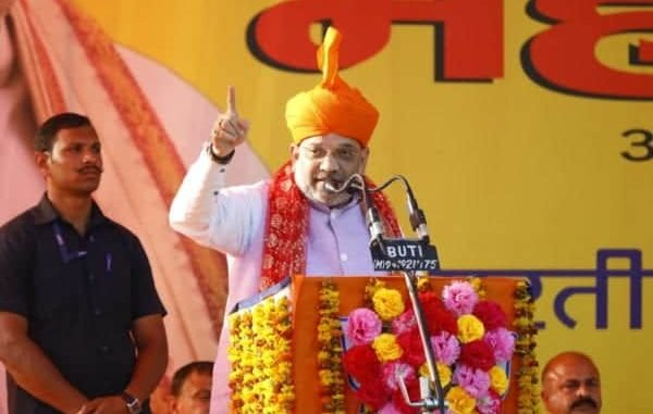Union Home Minister Amit Shah Reviews J&K Schemes And Projects - Digpu