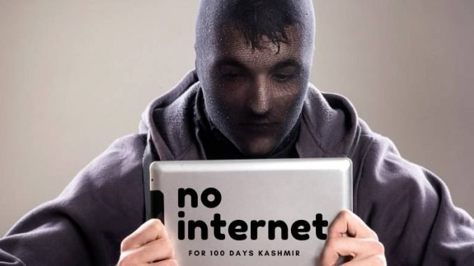 Internet in Kashmir: Can VPNs be completely blocked?
