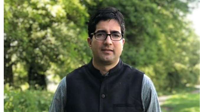 PSA Spree Former IAS Topper Shah Faesal Booked - Digpu