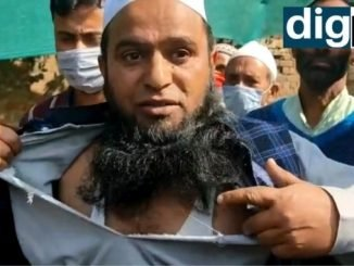 Controversial political worker Javaid Qureshi's 'cloth tearing' protest against Mehbooba Mufti - Digpu News