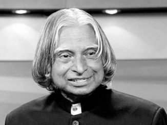 World Book of Record – London Certification for a Celebration of Dr APJ Abdul Kalam's 90th Birth Anniversary
