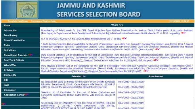 JKSSB announces exam schedule for Accounts Assistant selection - Digpu