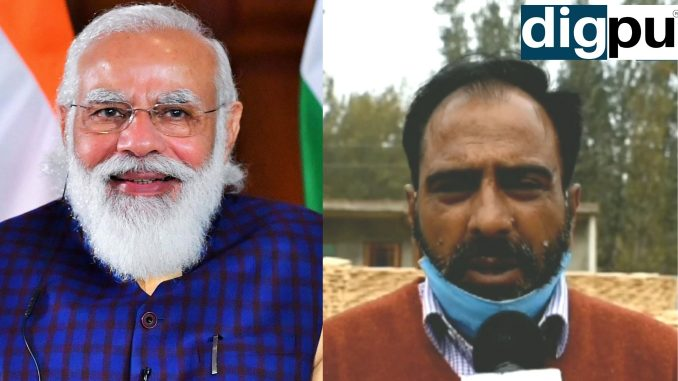 Manzoor Ahmad Allaie Pulwama's pencil slat factory owner hailed by PM Modi - Digpu News