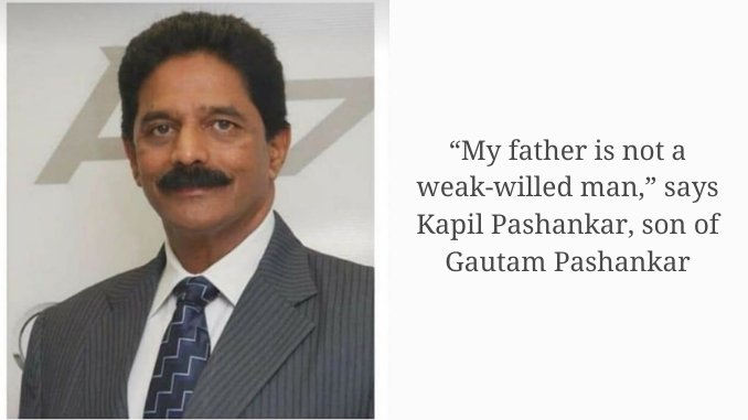 My father is not a weak-willed man, says Kapil Pashankar, son of Gautam Pashankar - Digpu News