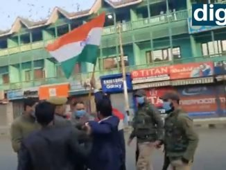 Three BJP leaders detained for hoisting tricolour at Srinagar's Lal Chowk - Digpu News