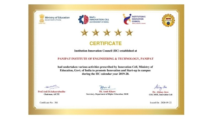 Panipat Institute of Engineering and Technology awarded with 5-star rating by MHRD Innovation Cell and AICTE