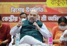 Amit Shah concludes his two-day visit to West Bengal - Digpu