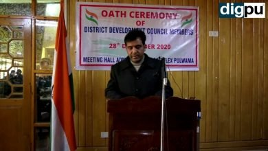 Newly elected DDC members administered oath in Pulwama - Digpu News