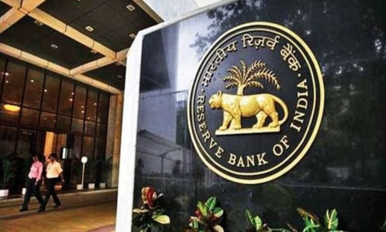 RBI cautions against unauthorized digital lending platforms, mobile apps - Digpu