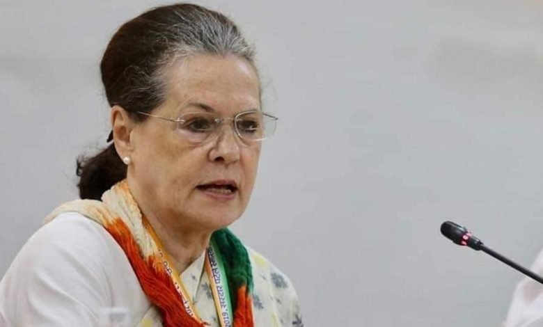 Sonia Gandhi meeting with Congress leaders - Digpu