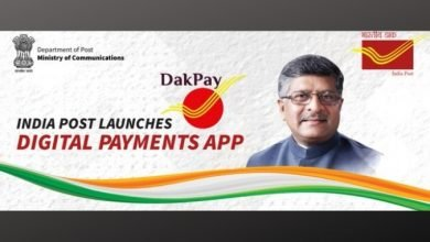 India Post Payments Bank launches its digital payments' services-Digpu