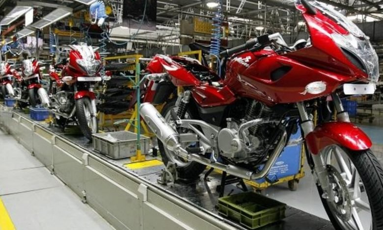 Bajaj Auto to set up a manufacturing plant in Maharashtra