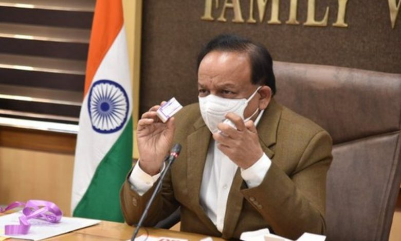 Dr Harsh Vardhan inaugurates India's first pneumococcal conjugate vaccine -Digpu