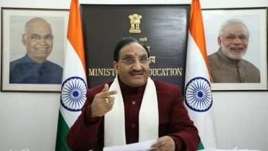 Education minister to announce JEE Advanced 2021 exam dates on Jan 7 - Digpu