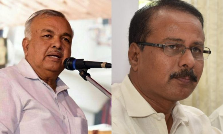 Congress appoints two new working presidents in Karnataka - Digpu