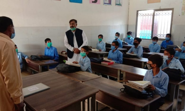 Punjab reopens schools for classes 5 to 12 from today - Digpu
