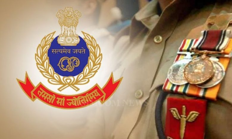 Haryana Police officers to receive Police medals