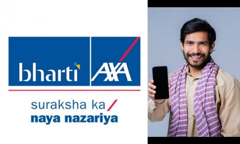 Bharti Axa launches app to optimise farming practices