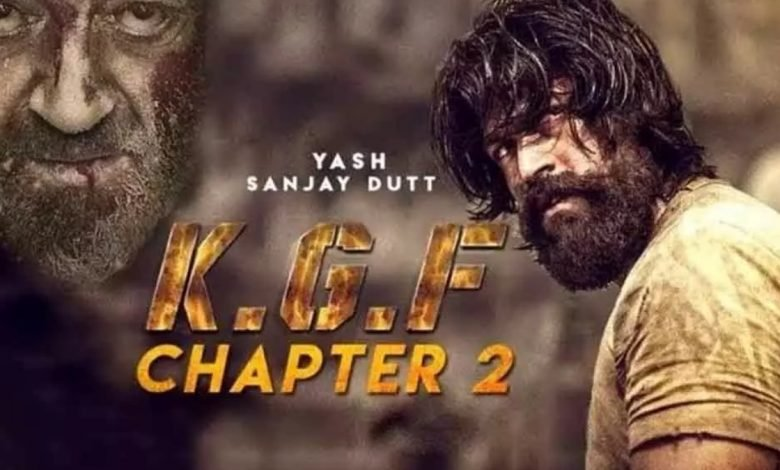 Release date of 'KGF: Chapter 2' will be unveiled today