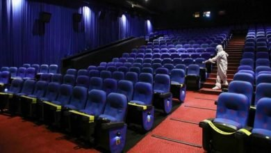 Centre allows full occupancy in cinema halls from February 1