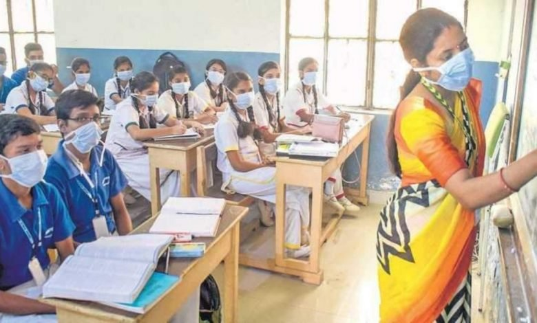 Schools, colleges to reopen in Rajasthan from Jan 18 - Digpu