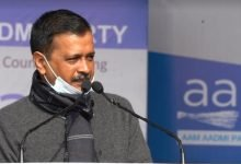 Kejriwal announces AAP to contest Assembly polls in 6 states - Digpu