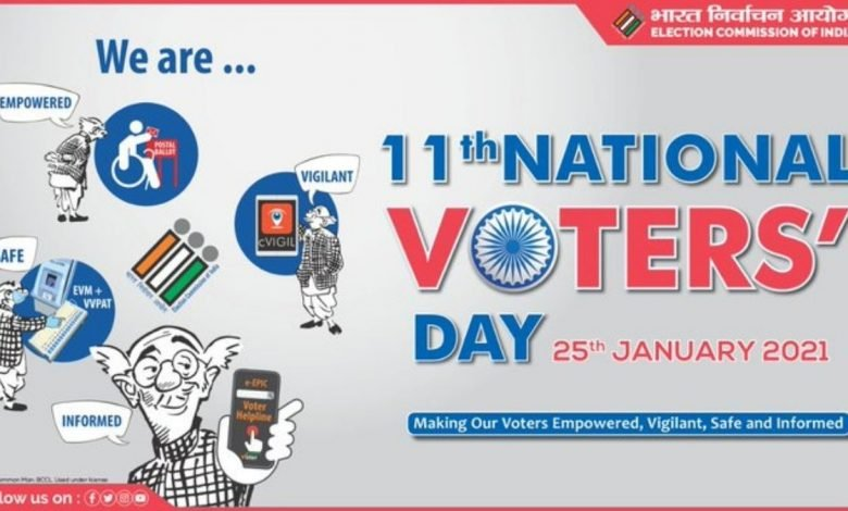 The Election Commission of India (ECI) is celebrating 11th National Voters' Day on Jan 25 Digpu