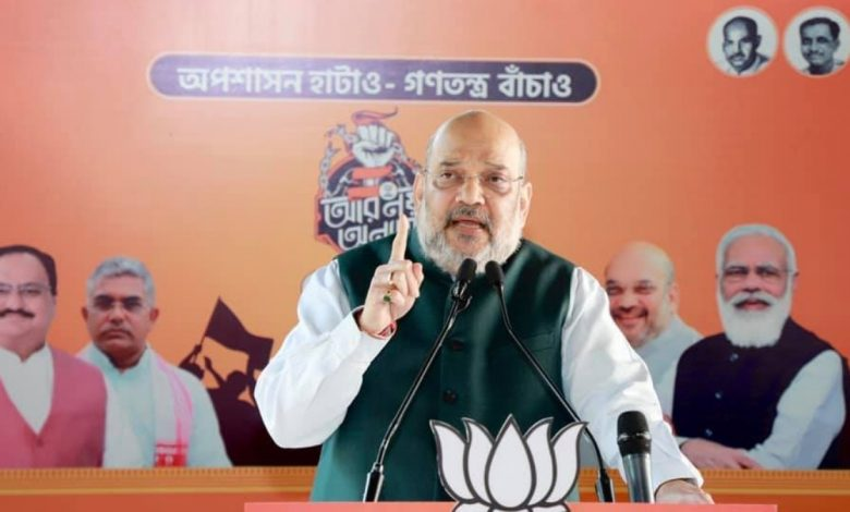 Amit Shah to apprise Rajya Sabha about rescue operations in Uttarakhand - Digpu