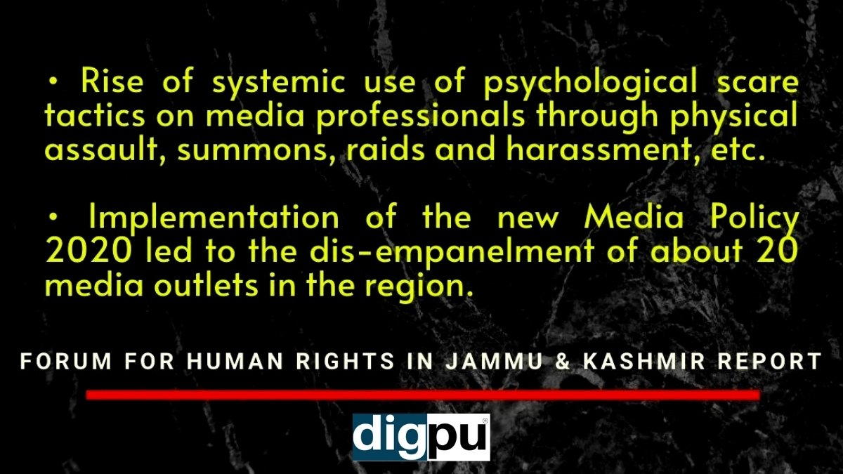 Illegal detentions and harassment of journalists rampant in Kashmir: FHR Report - Digpu News