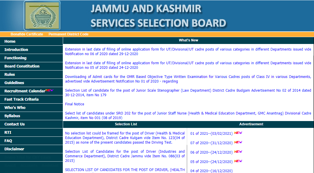 JKSSB Admit Card for Class IV Posts expected to be released soon - Digpu News