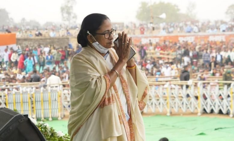 Mamata Banerjee says Bengal will be a future global investment destination - Digpu