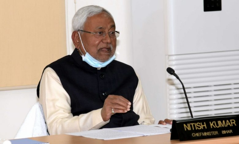 Nitish Kumar dodges answering question on fuel price hike - Digpu