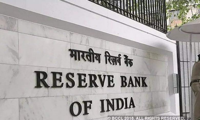 RBI keeps repo rate unchanged at 4 pc