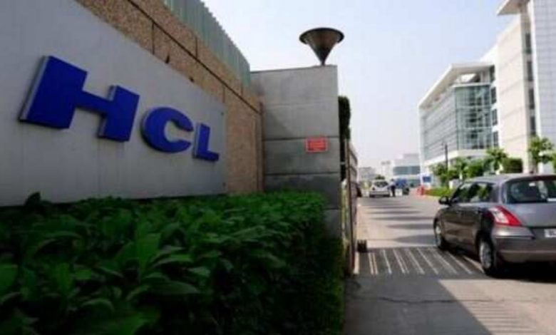 HCL Technologies gives a special one-time bonus for employees