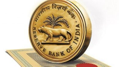 RBI to buy bonds worth Rs 20,000 crore