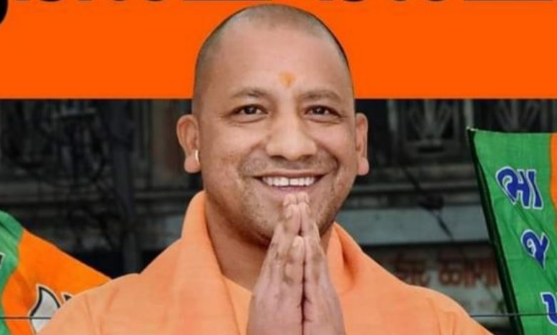 Yogi to inaugurate BJP's 'Vijaya Yathra' in Kerala