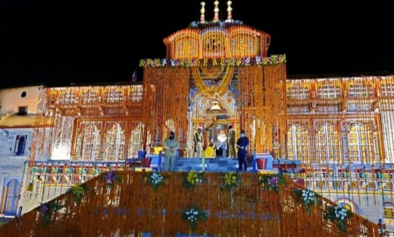 Uttarakhands Badrinath Temple to reopen on May 18 - Digpu