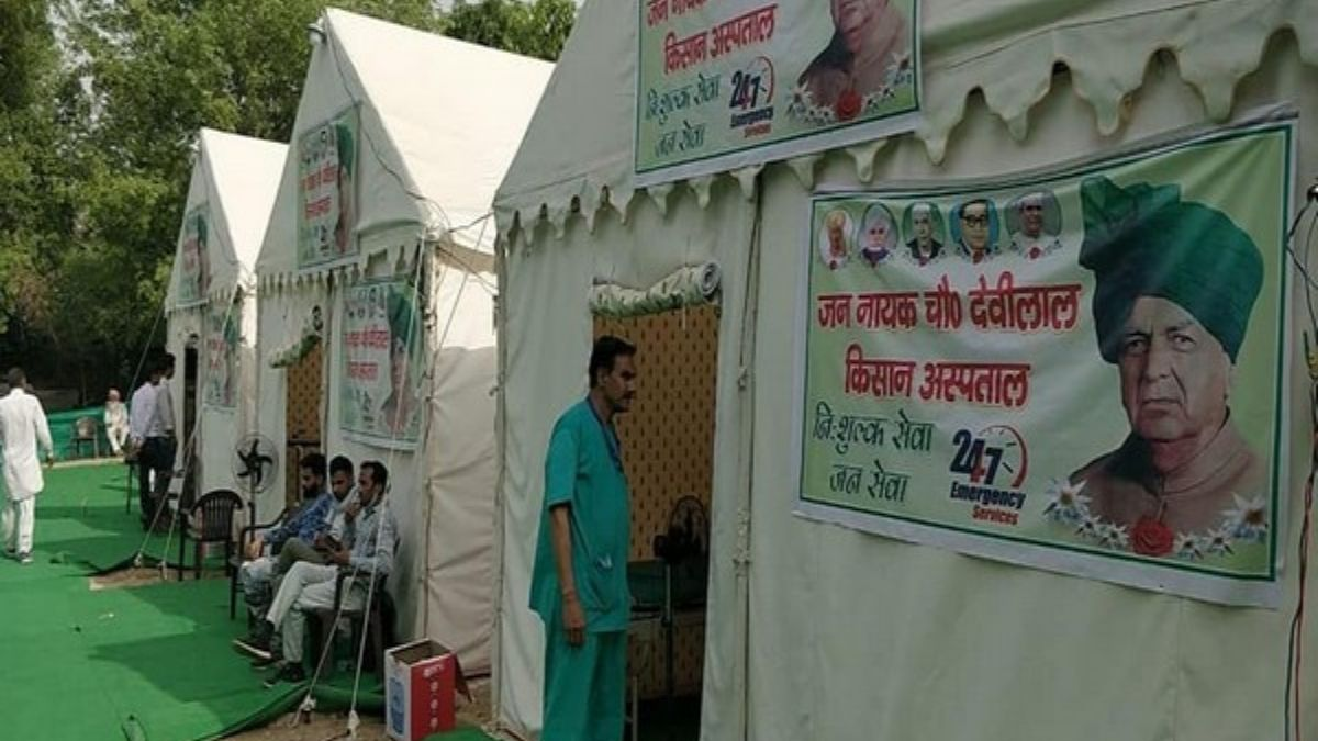 40 beds hospital opened at Tikri border to provide health services to farmers