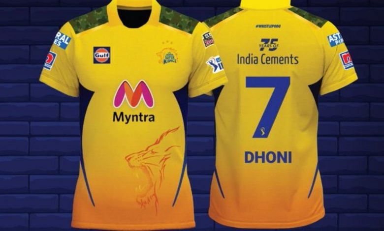 IPL 2021: Dhoni reveals CSK's 'all new' jersey