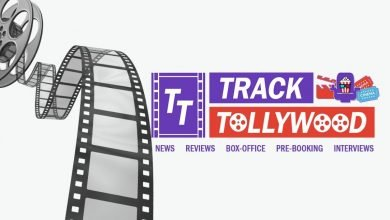 TrackTollywood.com, Exclusive Portal for Telugu Cinema Updates