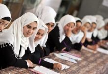 World Bank grants USD 25mn to improve education in Afghanistan