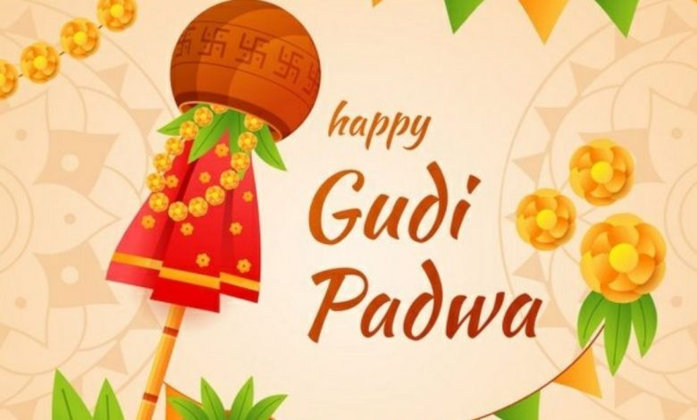 Bollywood stars extend greetings on Gudi Padwa 2021