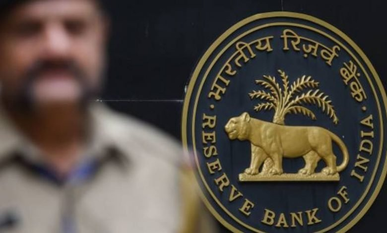 RBI enhances the limit of maximum balance for payments banks