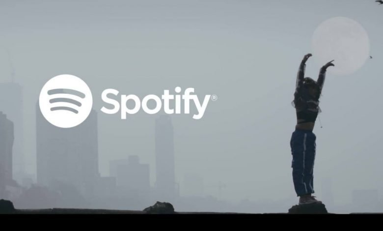 Spotify has announced a new digital experience Only You