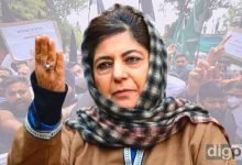 Mehbooba Mufti calls August 5 as black day